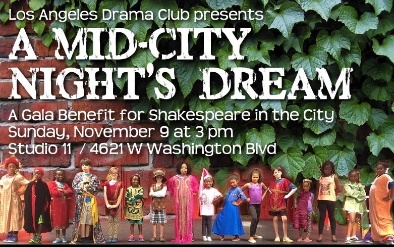 A Mid-City Night's Dream